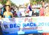 Pattaya Bed Race 2016