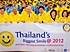 Rotary International�s �mini United Nations� brings Service above Self to Thailand