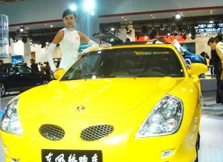 Dongfeng's coupe