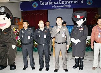 Students have been invited to name the new female police mascot (2nd left).