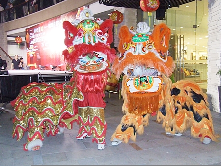 Traditional lion dancers perform at the Chinese New Year celebration announcement last week.