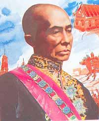 His Majesty King Mongkut (Rama IV) 1851-1868