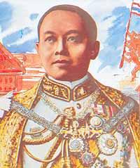 King Vajiravudh (Rama VI) 1910-1925
