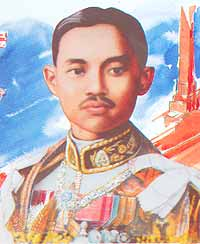 King Prajadhipok (Rama VII) 1925-1935