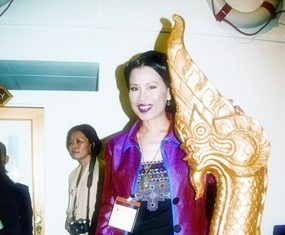 Pattaya Mail humbly joins the Kingdom of Thailand in wishing Her Royal Highness Princess Ubolratana a most happy birthday on April 5.