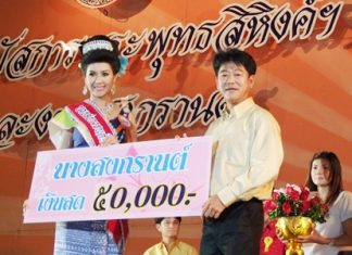 Chonburi Governor Wichit Chatpaisit (right) presents first prize to Wilasinee Teepan, winner of Chonburi's Miss Songkran pageant.