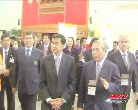 Prime Minister Abhisit Vejjajiva opens the event