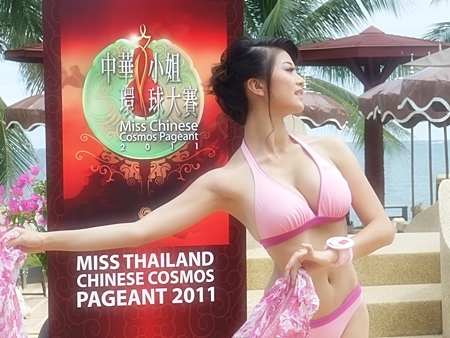 Miss Feng Ling Song, a 21-year-old Shanghai University student, poses for photos during last week's Miss Thailand Chinese Cosmos Pageant visit to Pattaya.  The contestants were in town the day before final judging in Bangkok.