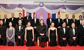 Her Royal Highness Princess Maha Chakri Sirindhorn grants an audience to the organizers of the charity dinner and auction as well as the general managers of the country's top hotels and resorts including Chatchawal Supachayanont (front, 3rd right), GM of the Dusit Thani Pattaya.