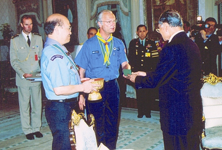 In June 2006, His Majesty Carl XVI Gustav, King of Sweden in his capacity as Honorary President of the World Scout Foundation, presents His Majesty King Bhumibol Adulyadej the Great with the World Scout Organization's highest award, the Bronze Wolf Award for his support and development of Scouting in Thailand.