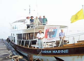 The PSC fishing party prepare to set sail.