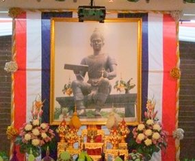 King Ramkhamhaeng ruled from 1278 - 1298.