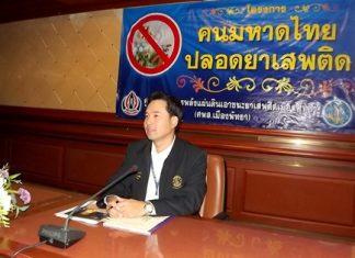 "Mayor Itthiphol Kunplome announces that the Ministry of Interior has ordered Pattaya officials to comply with its ""7-4-3-6"" plan to combat illegal narcotics distribution and use."