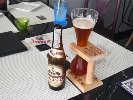 Kwak beer.