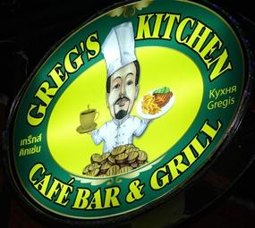 Greg S Kitchen Pattaya