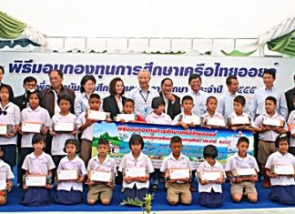 More than 200 children in Laem Chabang and Sriracha benefitted recently when the Thai Oil Co., Ltd. presented their annual scholarships to youth in the community. The scholarships worth 2,560,000 baht were presented by Thai Oil CEO Weerasak Khositphaisal.