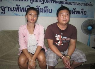 Nattapong Phalamit and Suphatra Sriyai have been arrested on suspicion of illicit drugs.