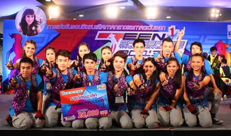 The Zion Dance Crew team, winner of the central and eastern regional final round of the To Be Number One Teen Dancercise Championship.