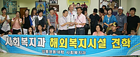 Professors and students from the Department of Social Work at Gangneung Youngdong College in South Korea recently made a visit to the Father Ray Foundation to witness how the Pattaya based charity is taking care of and educating 850 children and students with disabilities. During their visit the students made a donation to Father Michael Picharn Jaiseri and Brother Denis Gervais, both vice-presidents of the Father Ray Foundation.