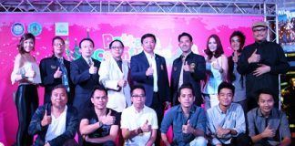 Officials and performing artists announce this year's gala countdown to 2013.