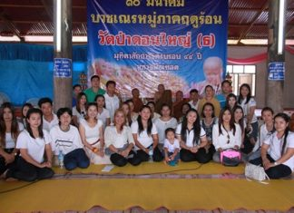 Porchland Group continued its public outreach efforts by organizing an ordination ceremony for Buddhist monks in Korat.
