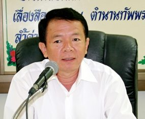 Banglamung District Chief Sakchai Taengho said Pattaya's tourist compensation fund needs help.
