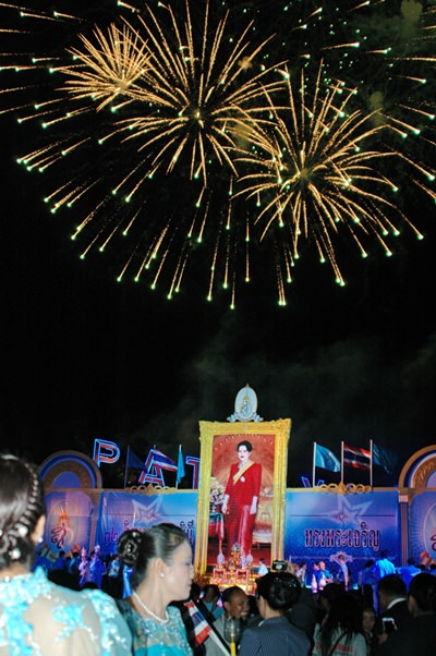 Events concluded with a beautiful fireworks display.