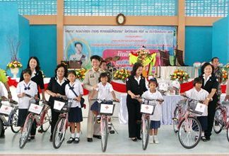 The Rayong Red Cross gave out 10 bicycles to poor children who have to travel far to school.