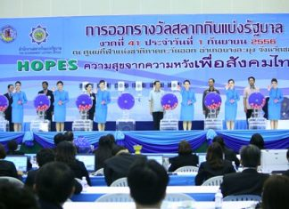 Local government officials take to the stage with the lovely ball girls to inspect the Government Lottery Office's Sept. 1 drawing in Pattaya.
