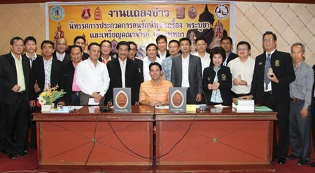Officials announce the annual Buddhist amulet show to be held later this month.