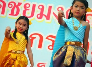 """Young dancers from the Wat Chaimongkol Children's Development Center perform a """"Seenuan"""" dance, much to the delight of their parents in the audience. It was that special time again, when the entire Kingdom celebrated the future: our children. On their very own day, imagination became reality for Eastern Seaboard kids as the area's annual Children's Day celebrations offered opportunities to play fireman, soldier and superhero."""
