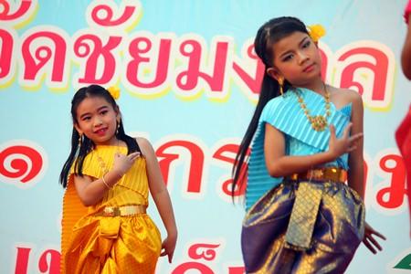 "Young dancers from the Wat Chaimongkol Children's Development Center perform a ""Seenuan"" dance."