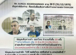 Alireza Kolmohammadi has been placed on Thailand's criminal watch list for booking two tickets in Pattaya for countrymen using stolen passports to board an ill-fated Malaysian Airlines jetliner.