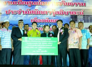 Farooq Wongborisuthi (3rd left), imam of Darul Ibada Mosque, accepts funds to help build the Youth Morality Center from Wittaya Kunplome (4th right), Chonburi PAO president.