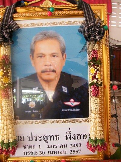 Prayuth Pungson.