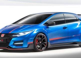 Honda +R