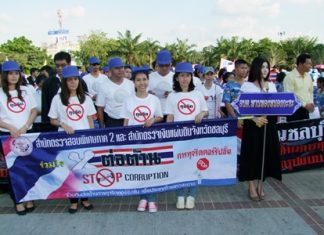 Say no to corruption - The Chonburi office of the National Anti-Corruption Commission organized nine days of events to empower the public and private sector to fight graft.