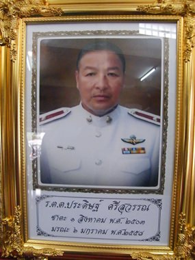 Pol. Lt. Pradit Sisuwan, who was based out of Pattaya Police Station since 1998, was killed in a hit and run accident near the entrance of Highway 7 on Sukhumvit Road.
