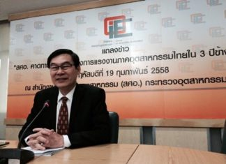 Udom Wongwiwatchai, director-general of the Office of Industrial Economics.