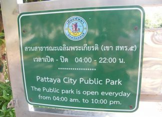 Due a recent spate of atrocious crimes, police and the city will close Pratamnak Park over night.