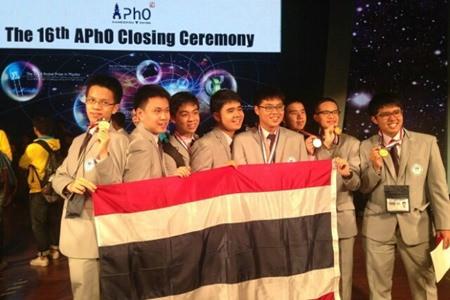 Asian physics olympiads