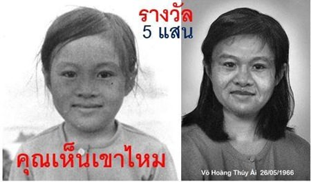 Wor Wang Dao's last photo of his missing sister (left) with an image of what she might look like now (right).