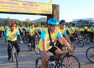 """Tens of thousands of Eastern Seaboard residents donned yellow shirts and took to the streets to honor HM the King for his 88th birthday during the kingdom-wide """"Bike for Dad"""" event. The national activities were deemed a huge success, as hundreds of thousands of people from all walks of life took part across the country, as did reportedly thousands more Thais around the world."""