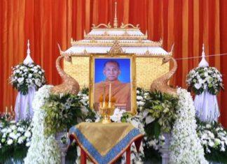 Phra Kru Wijitthammasarn, former Abbot of Wat Suttawas.