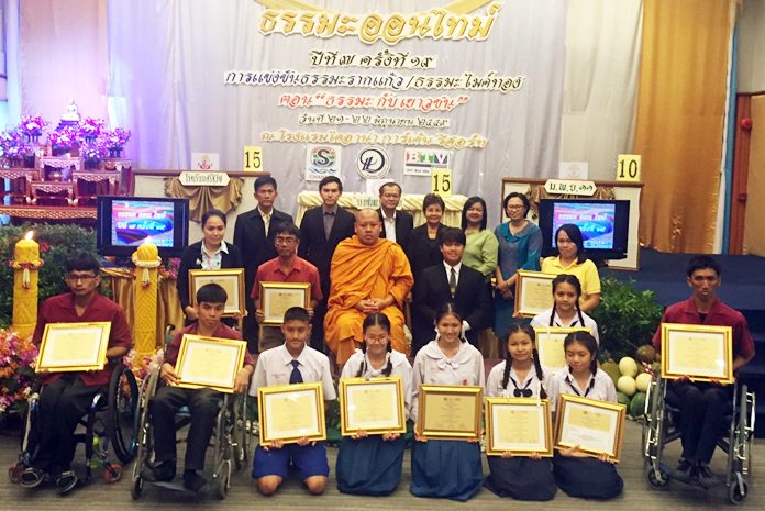 This year, the team from the Redemptorist School Pattaya took top honors with a score of 80.60 out of 100.