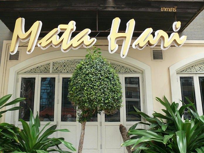 Mata Hari's dwelling.