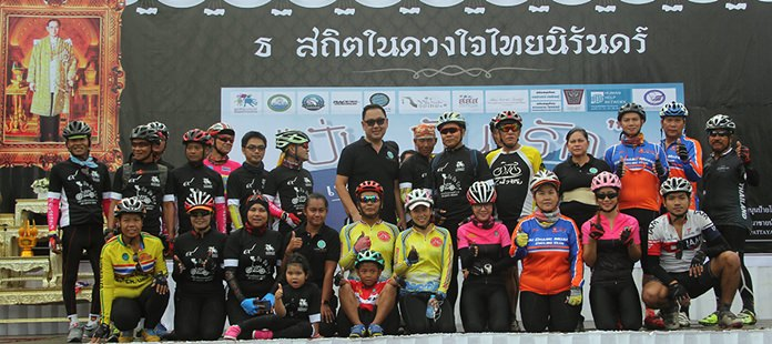 Some of the several hundred riders who took part.