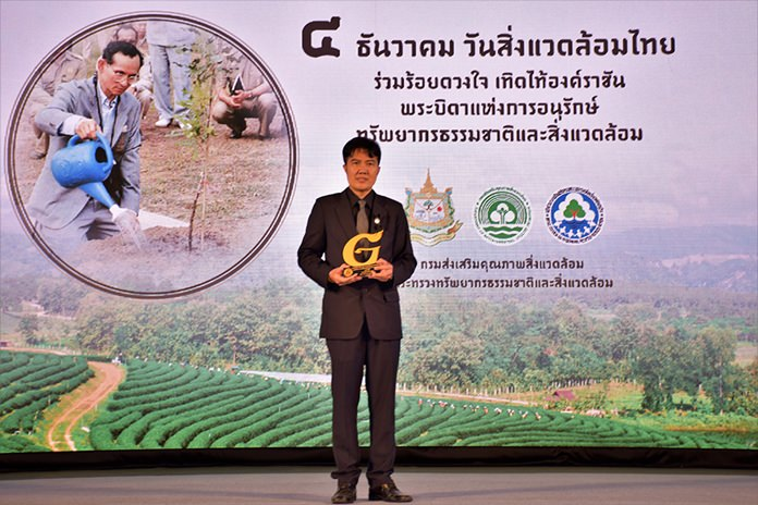 The Gold Award from Green Hotels awarded to only 27 hotels in Thailand, and being one of the recipients has made us very proud.