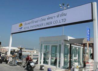 Pattaya Hua Hin ferry,public transport, tourism,business