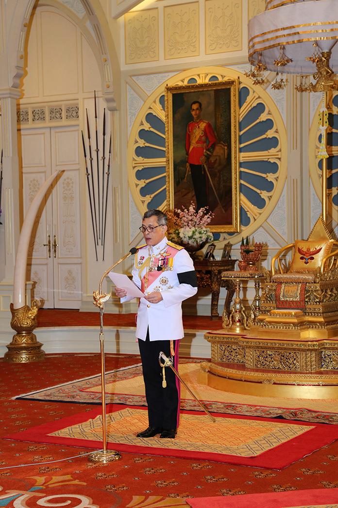 Long Live His Majesty King Maha Vajiralongkorn Bodindradebayavarangkun
